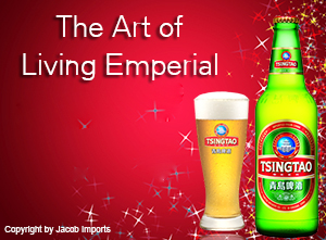 Tsingtao Beer - Happy Holidays